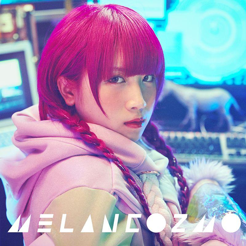 メジャーデビューEP「MELANCOZMO」
